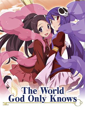 The World God Only Knows Online DVD Rental