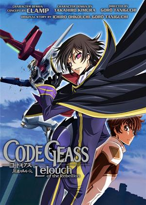 Code Geass: Lelouch of the Rebellion Online DVD Rental