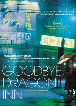Goodbye Dragon Inn Online DVD Rental
