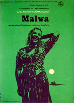 Rent Malva (aka Malva - kohtalokas nainen) Online DVD Rental