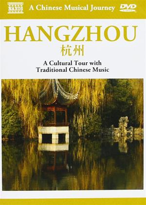 Rent A Chinese Musical Journey: Hangzhou Online DVD Rental