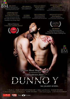 Dunno Y Na Jaane Kyun... Online DVD Rental
