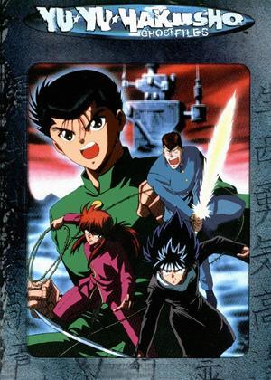 Yu Yu Hakusho Online DVD Rental