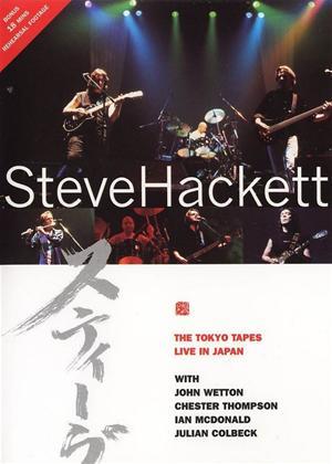 Steve Hackett: Tokyo Tapes Live in Japan Online DVD Rental