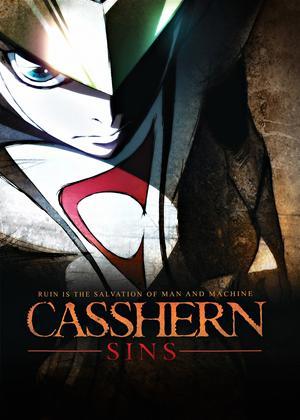 Casshern Sins Online DVD Rental