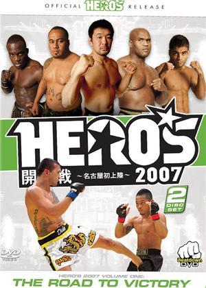 Rent Hero*S 2007: Vol.1 Online DVD Rental