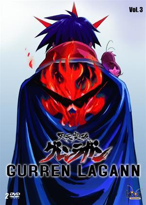 Gurren Lagann: Part 3 Online DVD Rental