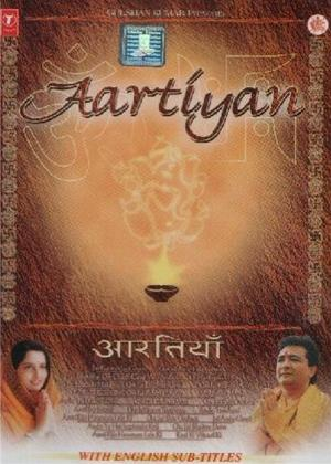 Rent Aartiyan Online DVD Rental