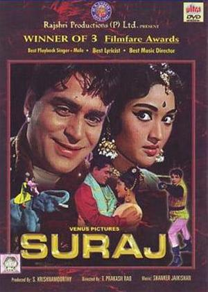 Rent Suraj Online DVD Rental