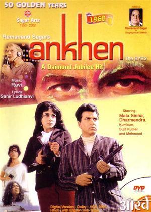 Ankhen Online DVD Rental