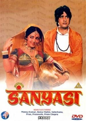 Rent Sanyasi Online DVD Rental