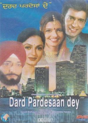 Rent Dard Pardessan Dey Online DVD Rental