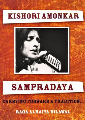 Kishori Amonkar Online DVD Rental