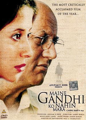 Maine Gandhi Ko Nahin Mara Online DVD Rental
