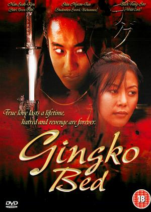 Rent Gingko Bed (aka Eunhaengnamoo Chimdae) Online DVD Rental