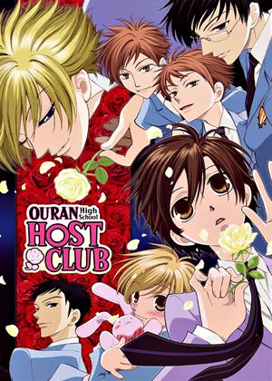 Ouran High School Host Club Online DVD Rental