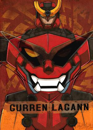Gurren Lagann Online DVD Rental