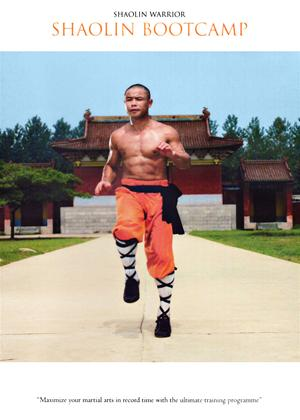Shaolin Warrior Online DVD Rental