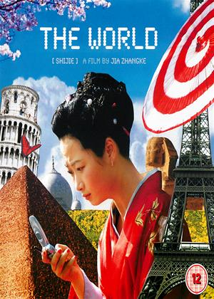 The World Online DVD Rental