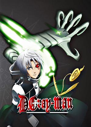 D. Gray Man Online DVD Rental