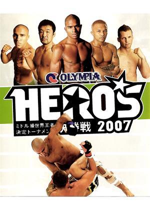 Hero*S 2007 Online DVD Rental