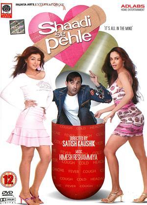 Rent Shaadi Se Pehle Online DVD Rental