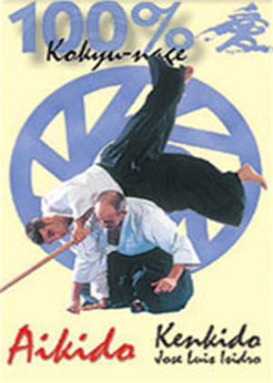 Rent Aikido: 100% Kokyu Nage Online DVD Rental