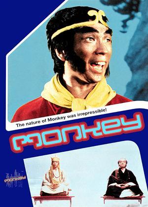 Monkey Online DVD Rental