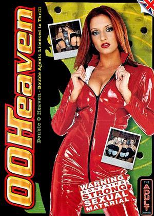 Double O Heaven Online DVD Rental