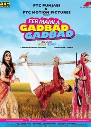 Fer Mamla Gadbad Gadbad Online DVD Rental