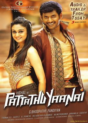 Rent Pattathu Yaanai Online DVD Rental