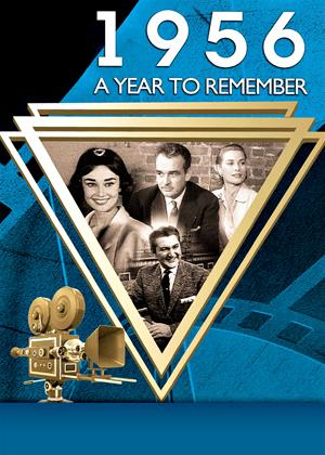 A Year to Remember Online DVD Rental