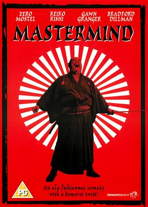 Mastermind Online DVD Rental