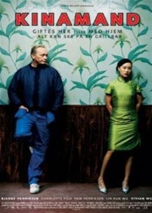 Rent Chinaman (aka Kinamand) Online DVD Rental