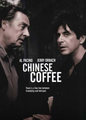 Chinese Coffee Online DVD Rental