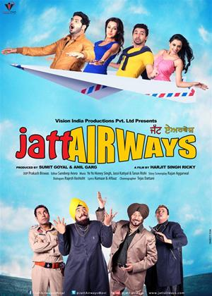 Rent Jatt Airways Online DVD Rental