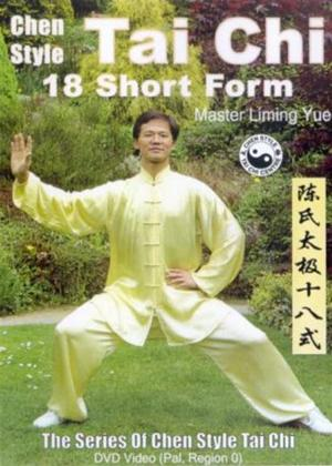 Rent Chen Style Tai Chi: 18 Short Form Online DVD Rental