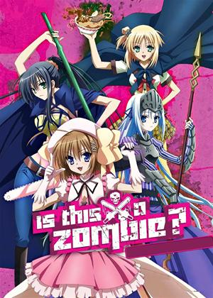 Is This a Zombie? Online DVD Rental