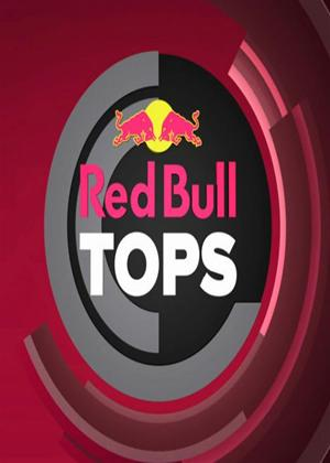 Red Bull Tops Online DVD Rental