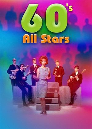 60s All Stars Online DVD Rental