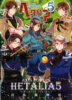Rent Hetalia Axis Powers: Series 5 Online DVD Rental