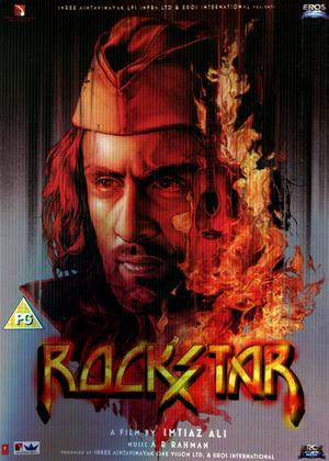 Rent RockStar Online DVD Rental