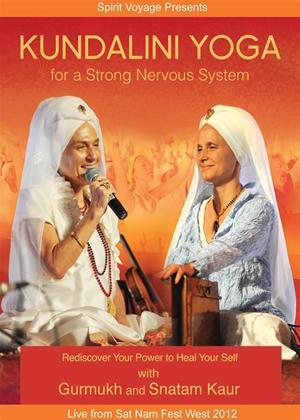 Kundalini Yoga: For a Strong Nervous System Online DVD Rental