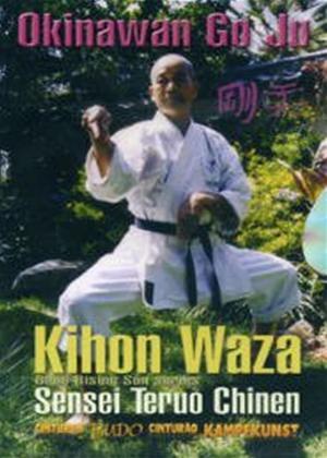 Rent Okinawan Goju: Kihon Waza Online DVD Rental