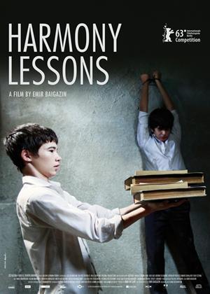 Rent Harmony Lessons (aka Uroki Garmonii) Online DVD Rental