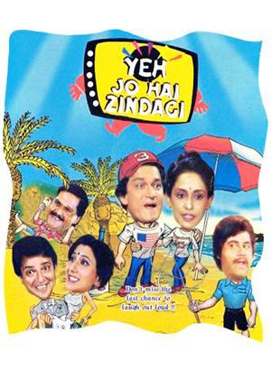 Yeh Jo Hai Zindagi Online DVD Rental