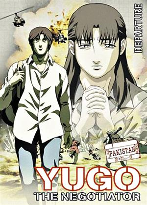 Yugo the Negotiator Online DVD Rental