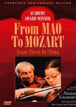 From Mao to Mozart: Isaac Stern in China Online DVD Rental