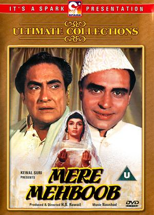 Rent Mere Mehboob (aka My Beloved) Online DVD Rental