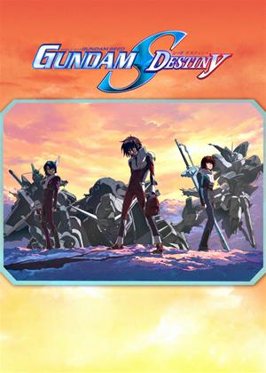 Gundam Seed Destiny Part 2 Online DVD Rental